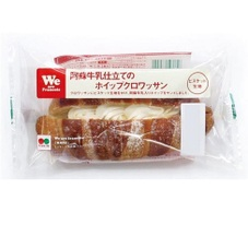 阿蘇牛乳仕立てのホイップクロワッサン 98円(税抜)