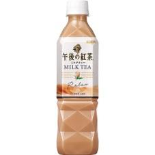 午後の紅茶ミルクティー 68円(税抜)