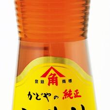 純正ごま油 388円(税抜)