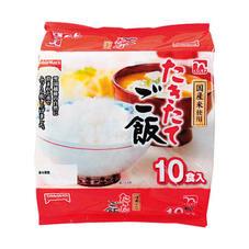 たきたてご飯 598円(税抜)