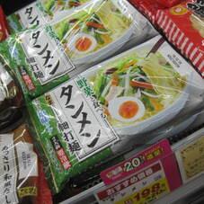 タンメン 198円(税抜)