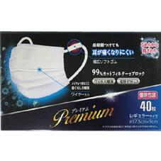 プレミアムマスク レギュラー 580円(税抜)