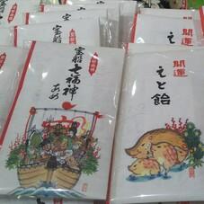 宝船七福神あめ・えと飴 250円(税抜)