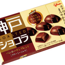 神戸ローストショコラバンホーテンブレンド 95円(税抜)