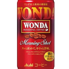 ワンダ モーニングショット 95円(税抜)
