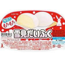 雪見だいふく 79円(税抜)