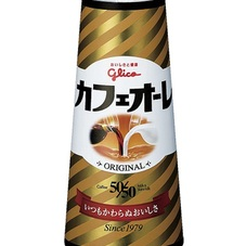 カフェオーレ 68円(税抜)