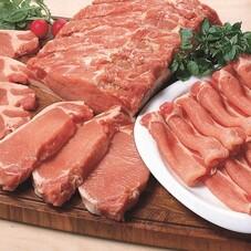 豚肉肩ロース部位 30%引