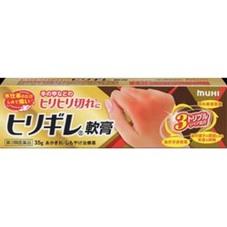 ヒリギレ軟膏 1,180円(税抜)