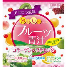 おいしいフルーツ青汁コラーゲン&プラセンタ 880円(税抜)