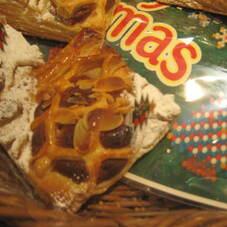 5種のフルーツケーキ 150円(税抜)
