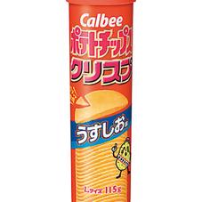 ポテトチップスクリスプL うすしお 138円(税抜)