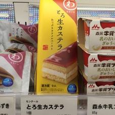 とろ生カステラ 298円(税抜)