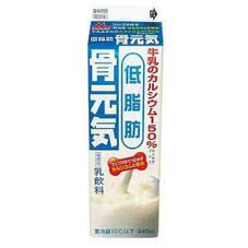 森永 低脂肪骨元気 157円(税抜)