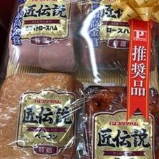 ハムギフトTLO-550 2,780円(税抜)