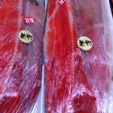 新物!熟成甘塩紅鮭半身 158円(税抜)