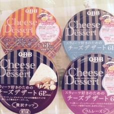 チーズデザート 178円(税抜)