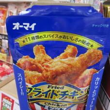 フライドチキンミックス 88円(税抜)
