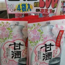 甘酒 298円(税抜)