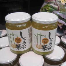 しょうが茶 598円(税抜)