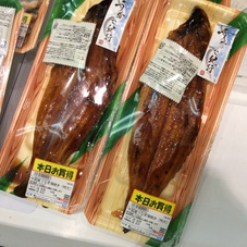 うなぎ蒲焼特大 (養殖解凍) 990円(税抜)