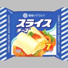 スライスチーズ 178円(税抜)