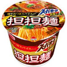 スーパーカップ1.5倍 坦坦麺 88円