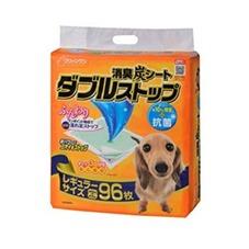 ダブルストップ 999円