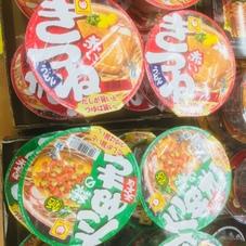 赤いきつねうどん、天そば 95円(税抜)