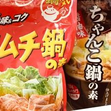 ちゃんこ鍋の素 醤油味 198円(税抜)