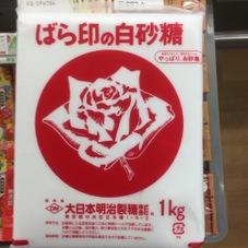白砂糖 178円(税抜)