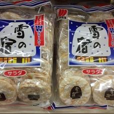 雪の宿サラダ 148円(税抜)