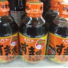 すき焼のタレ 178円(税抜)