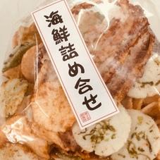 海鮮詰め合わせ 298円(税抜)