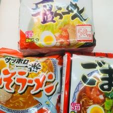 5食入りラーメン 258円(税抜)