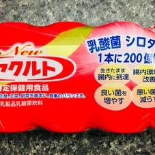 ヤクルト 188円(税抜)