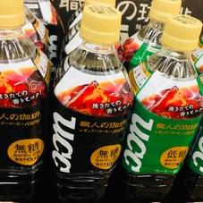 アイスコーヒー(無糖、加糖) 78円(税抜)
