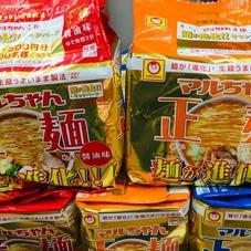 マルちゃん正麺(5食入り) 298円(税抜)