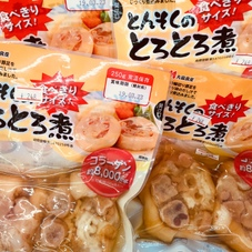 豚足のトロトロ煮 298円(税抜)