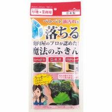 魔法のふきん 398円