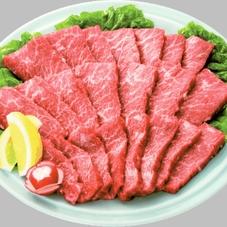 牛肉焼肉用(各種)2パックよりどり1880円均一 980円(税抜)