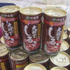 大納言しるこ 88円(税抜)