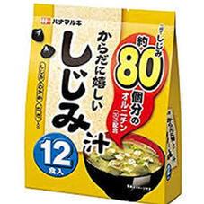 からだに嬉しいしじみ汁 178円(税抜)