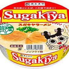 カップSUGAKIYAラーメン 108円(税抜)