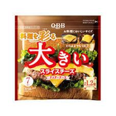 料理を彩る大きいスライス 148円(税抜)