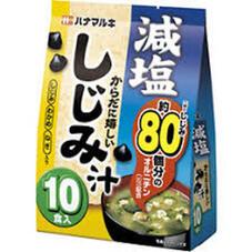 からだに嬉しいしじみ汁減塩 178円(税抜)