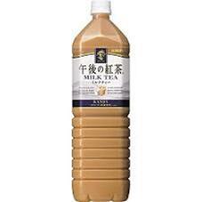 午後の紅茶ミルクティ 100円(税抜)
