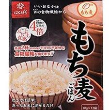 もち麦ごはん 298円(税抜)