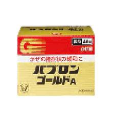 パブロンゴールドA44包 1,080円(税抜)