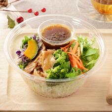 1食分の野菜が摂れる!ブランパスタサラダ 420円